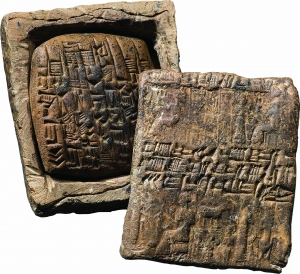Tablet with envelope. Clay tablet with envelope enclosed inside. The envelope contains a memo on a quantity of refined copper, certified by more individuals, which is also supplied the patronymic. Provenance Kanesh Paleo-Assyrian (XIX cent. b.C), clay, 5.1 x 6 x 2.9 cm.